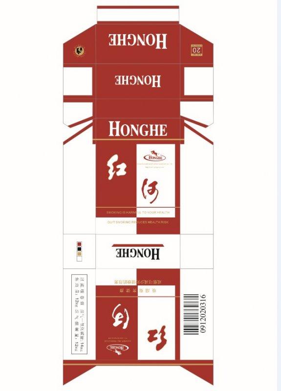 香烟包装盒平面展开图