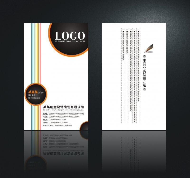 首页 矢量专区 广告设计 名片/卡类  关键词: 说明:文字未转曲 附带