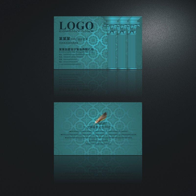 欧美风格名片设计 矢量名片 名片底纹 名片背景 矢量花纹 矢量罗马柱