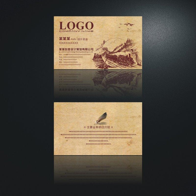 【cdr】米黄色 怀旧复古风格名片设计图片
