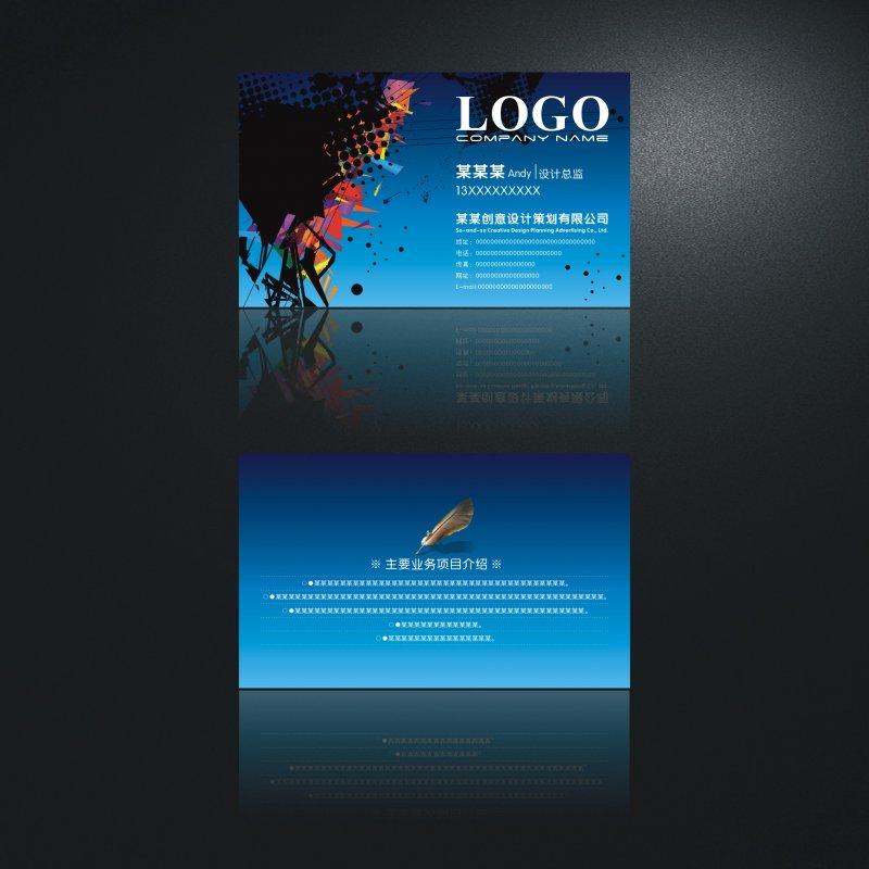 【cdr】院落系广告设计房屋蓝色v院落带名片图片