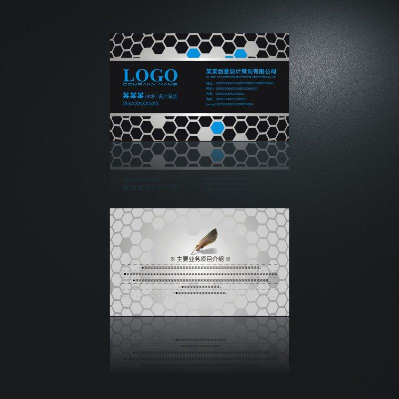 企业名片 商业名片 黑色 灰色 蓝色 矢量名片 名片底纹 名片背景