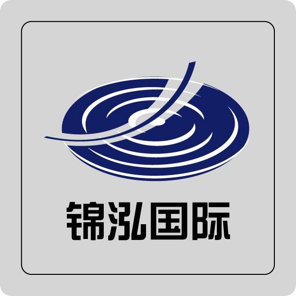 logo字体设计 logo公司;