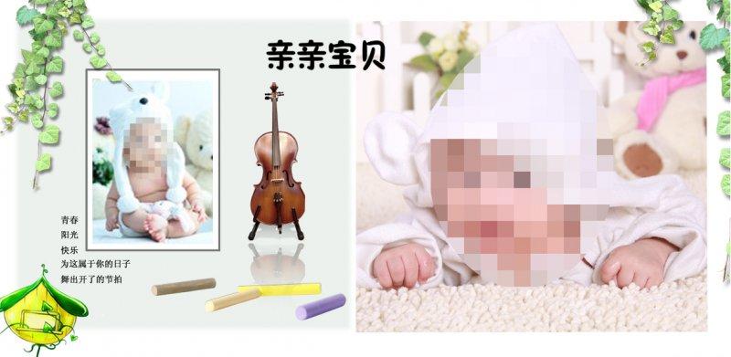 儿童艺术照psd模板 说明:可爱宝贝艺术照片模版-儿童相册模版 上一张
