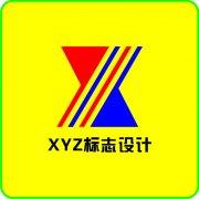 XYZ标志设计