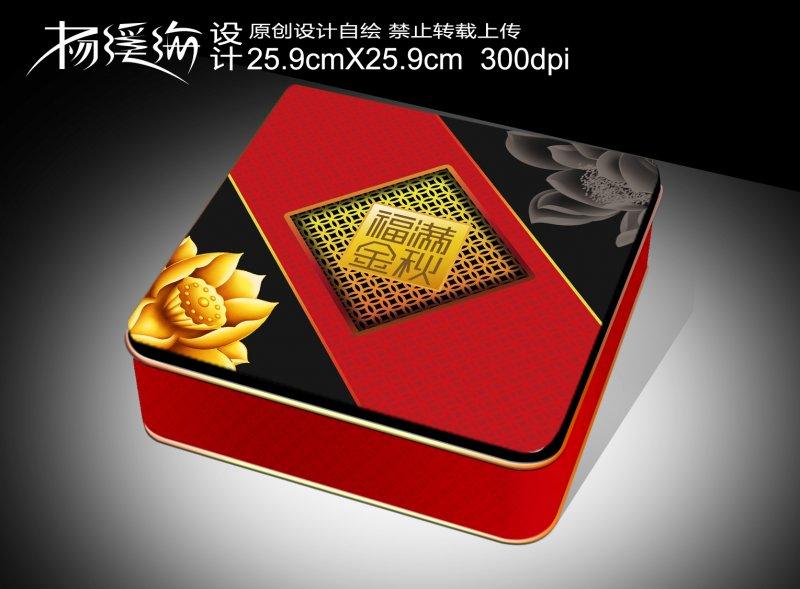 月饼盒 月饼包装 中秋月饼 PSD分层模板 包装设计素材