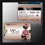 VIP会员卡贵宾卡PVC卡设计
