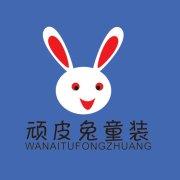 童装标志CDR源文件下载