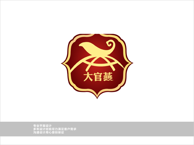 企业logo标志