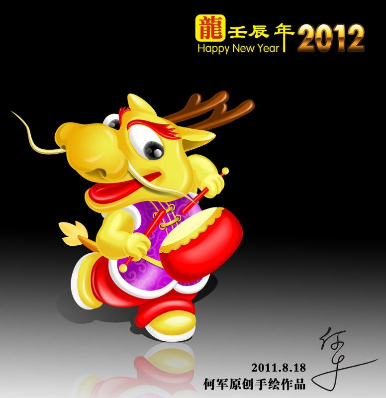 中国元素 中国风 传统文化 龙图 中国红 喜庆 说明:-2012新年素材