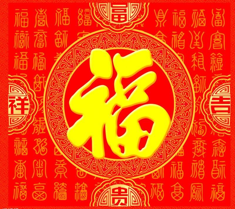 天津仁好学校春节大优惠,给力活动,包教包会免费分配工作 - renhaocnc - 天津市仁好职业培训学校