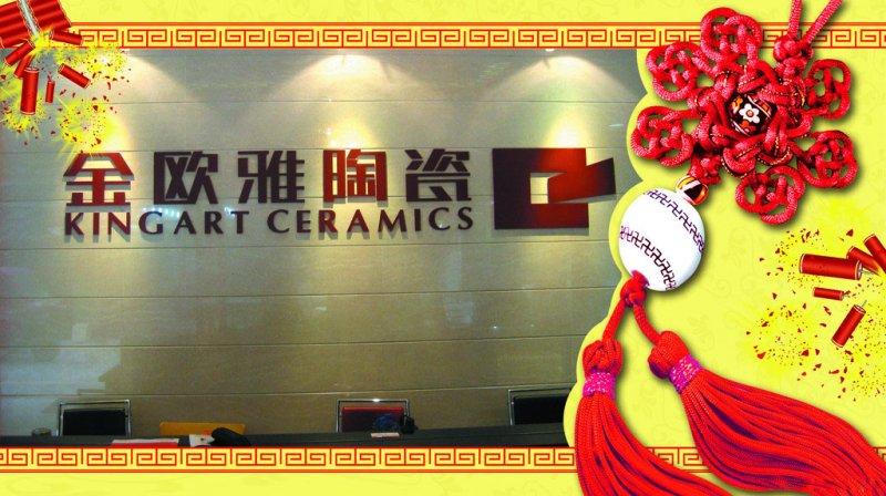 【psd】企业前台海报设计 中国结明信片贺卡
