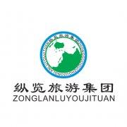 旅游公司标志设计矢量图形源文件下载