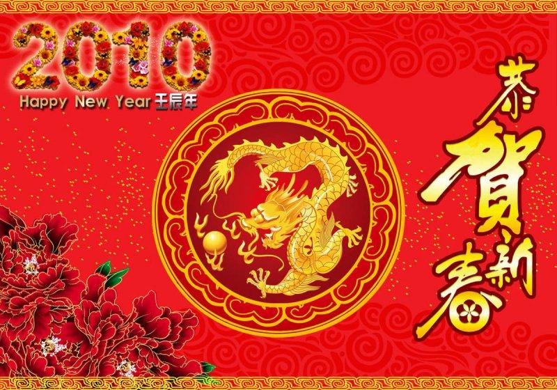 大吉春节海报展板psd素材(psd); 家宴海报; 【psd】母亲节海报 吊旗