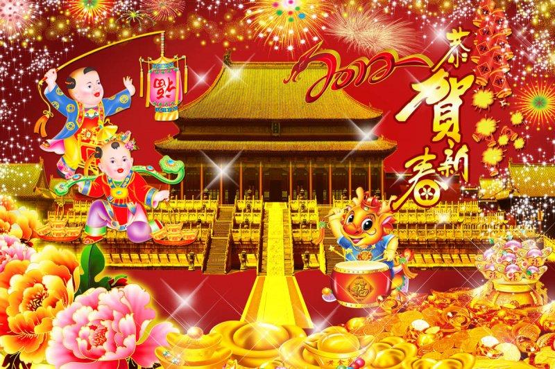首页 ps分层专区 节日素材 春节  关键词: 说明:-舞龙天安门 恭贺新禧