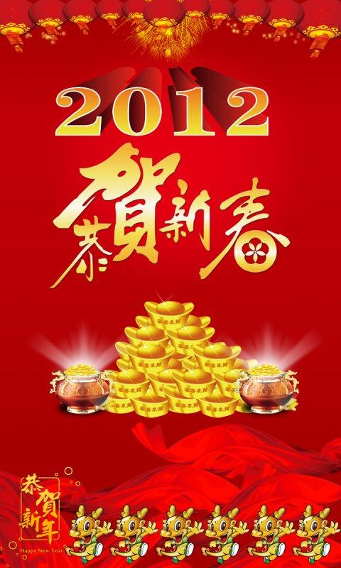 【psd】恭贺新春 新年促销海报