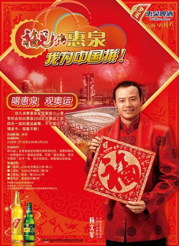 首页 ps分层专区 节日素材 春节  关键词: 双手捧福 福字春节海报