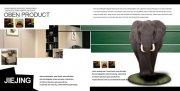 家庭装修设计画册
