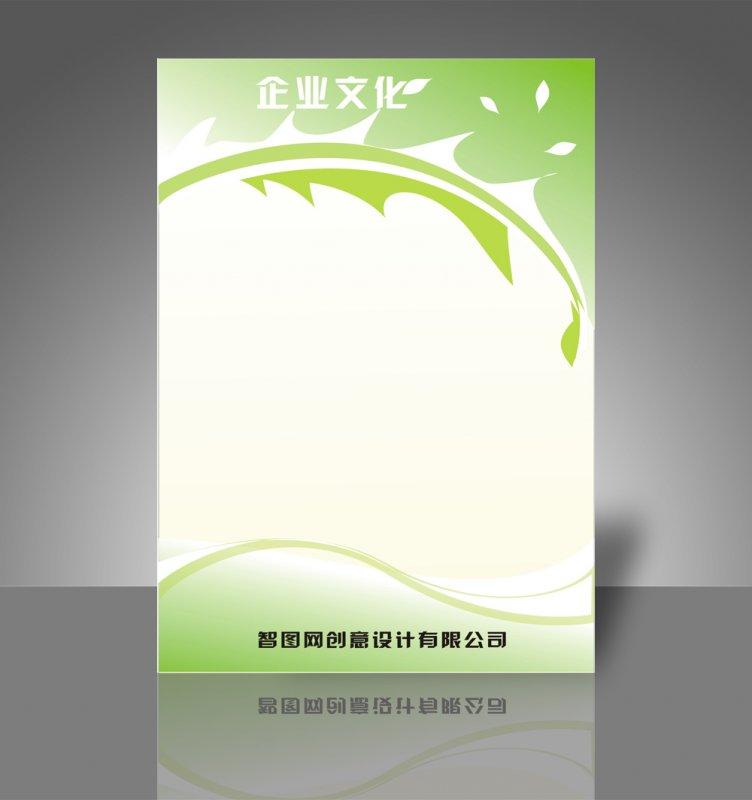 【cdr】展板背景图片