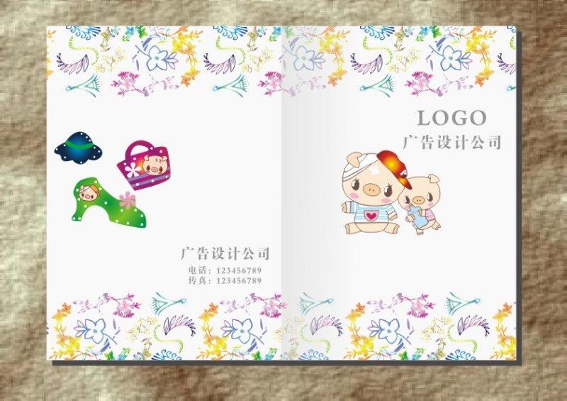 【cdr】卡通儿童画册封面设计