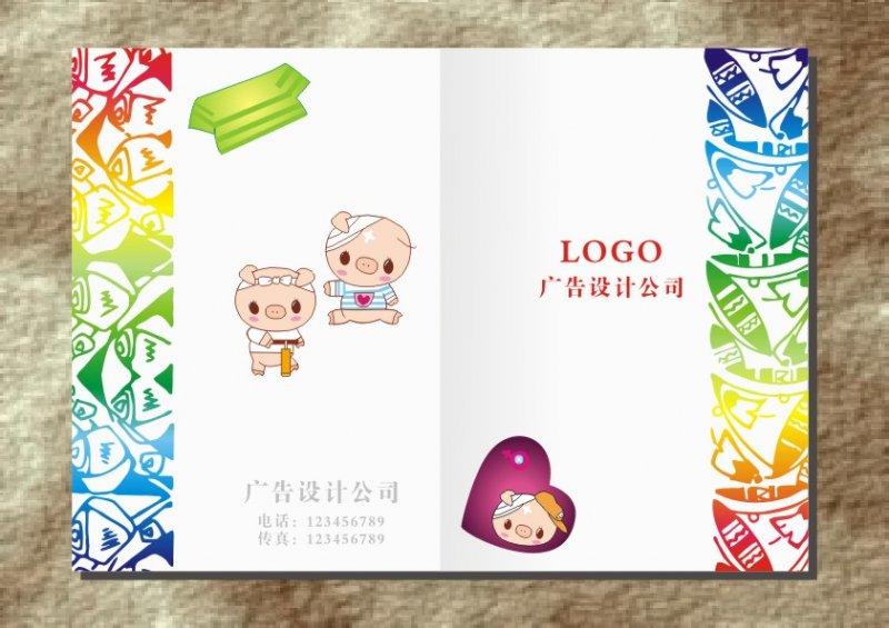 儿童相册封面设计模板