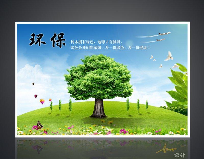 文化宣传海报 学校文化 传统文化 学校 教育 展板 企业文化 学校展板