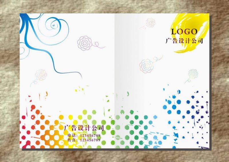 封面样本 企业画册 广告设计; 花样 杂志封面; 手绘书籍封面封底书籍