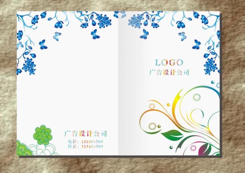 【cdr】七色花朵儿画册封面