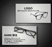眼镜行业名片模板