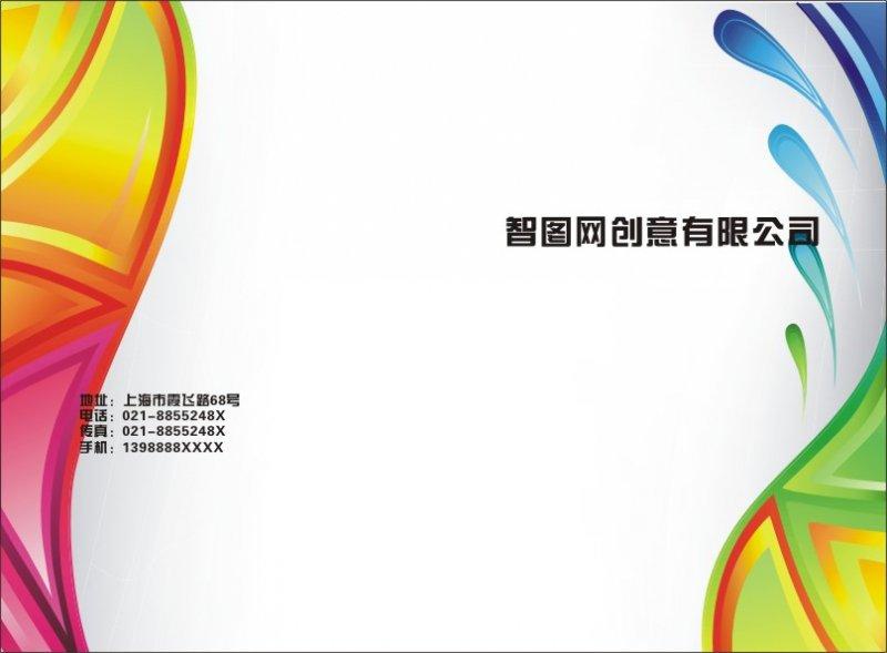 【cdr】画册封面设计