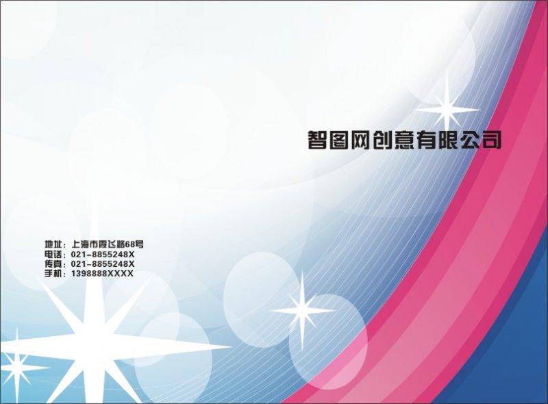 【cdr】畫冊封面設計