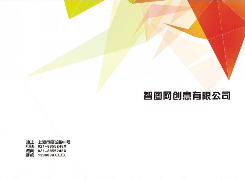 �cdr������������������201111240520357488������wwwzhituadcom