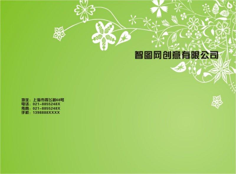 【cdr】画册封面设计图片
