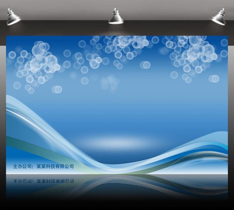 【psd】蓝色海报背景 梦幻背景海报 海报设计