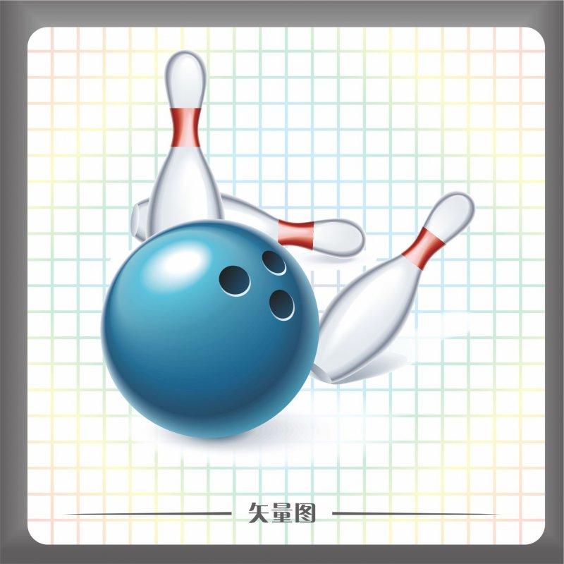文体矢量图下载 保龄球矢量图下载