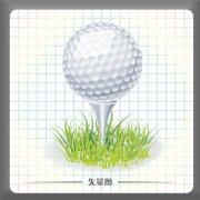 文体矢量图下载 高尔夫球矢量图下载