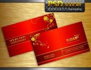 名片设计 名片模板 名片素材 创意模板 矢量名片 尊贵黄金名片 高档花纹个性名片PSD模板下载
