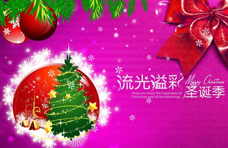 【psd】 圣诞节促销广告背景设计