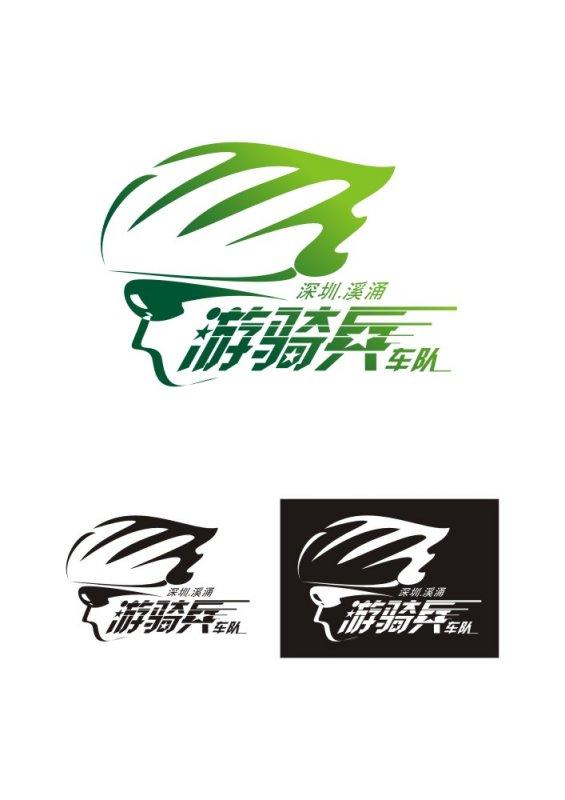 首页 矢量专区 广告设计 vi设计  关键词: 说明:-游骑兵车队logo 上一图片