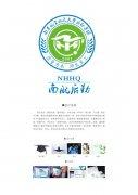 南京航空航天大学后勤集团logo