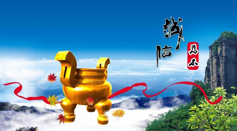 展板模板  关键词: 企业展板设计 ppt设计模板 创意图片 视频动画素材
