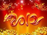 红色2012龙字体 龙年