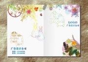 绚兰花儿-服装画册