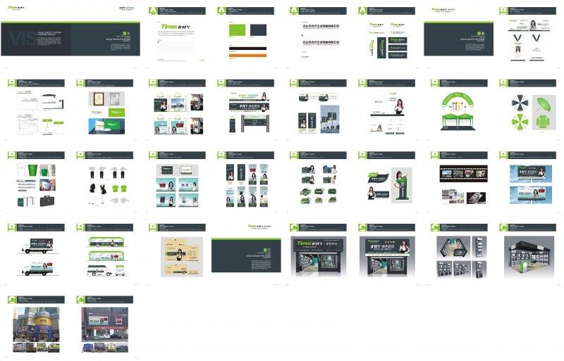 时代绿色厨房 设计创意模板