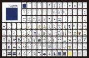 工业企业VI模板 CDR素材图库资源