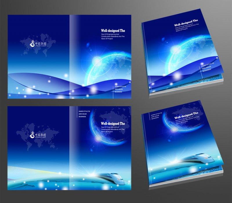 科技封面设计 设计创意模板