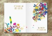 鲜艳花儿-封面设计 设计创意模板