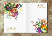 艳丽华彩-画册封面 设计创意模板