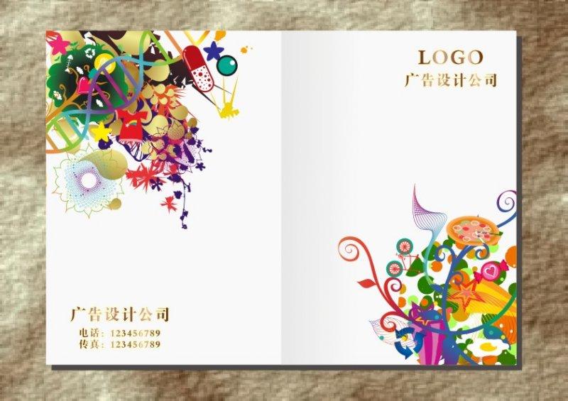 【cdr】艳丽华彩-画册封面 设计创意模板图片
