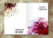 动感紫彩-封面设计